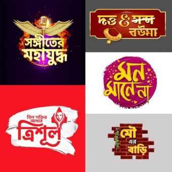 https://www.indiantelevision.com/sites/default/files/styles/340x340/public/images/tv-images/2021/08/12/logs.jpg?itok=5UwQnYIJ