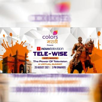 https://www.indiantelevision.com/sites/default/files/styles/340x340/public/images/tv-images/2021/08/21/tele-wise.jpg?itok=YgVpAHYE