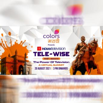 https://www.indiantelevision.com/sites/default/files/styles/340x340/public/images/tv-images/2021/08/23/colors_0.jpg?itok=2bEFl3qN