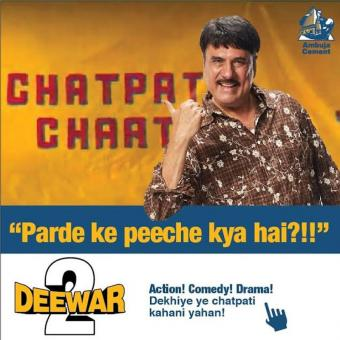 https://www.indiantelevision.com/sites/default/files/styles/340x340/public/images/tv-images/2021/09/14/aaa.jpg?itok=gctkvTwB