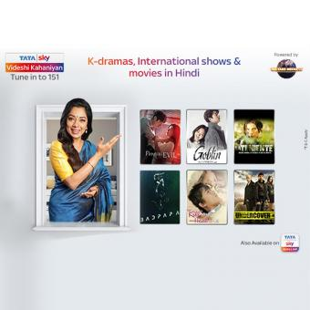 https://www.indiantelevision.com/sites/default/files/styles/340x340/public/images/tv-images/2021/09/27/tata.jpg?itok=nNqSclu4