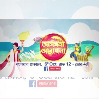 https://www.indiantelevision.com/sites/default/files/styles/340x340/public/images/tv-images/2021/10/04/zee-bangla.jpg?itok=uzTeY4tO