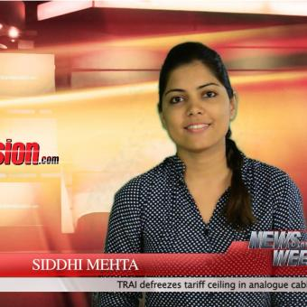 https://www.indiantelevision.com/sites/default/files/styles/340x340/public/images/videos/2016/09/01/siddhi_0.jpg?itok=87cIu4v6