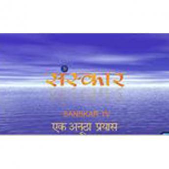 https://www.indiantelevision.com/sites/default/files/styles/345x345/public/images/event-coverage/2014/04/23/sanskar.jpg?itok=urQdPhug