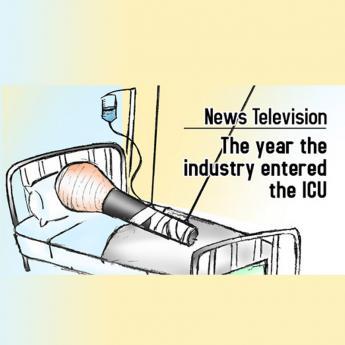 https://www.indiantelevision.com/sites/default/files/styles/345x345/public/images/tv-images/2016/11/12/news-t.jpg?itok=V7S95vBE
