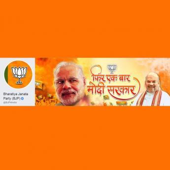 https://www.indiantelevision.com/sites/default/files/styles/345x345/public/images/tv-images/2019/04/09/BJP.jpg?itok=CAnPjQiz