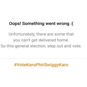 https://www.indiantelevision.net/sites/default/files/styles/345x345/public/images/tv-images/2019/04/17/votekaro.jpg?itok=_r6q16iM