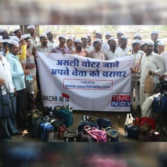 https://www.indiantelevision.net/sites/default/files/styles/345x345/public/images/tv-images/2019/04/27/voter.jpg?itok=_En4nquL