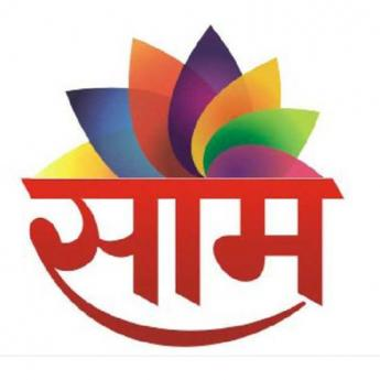 https://www.indiantelevision.com/sites/default/files/styles/345x345/public/images/tv-images/2019/11/20/saam.jpg?itok=96FyB9ED