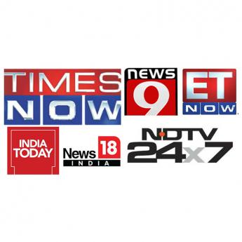 https://ntawards.indiantelevision.com/sites/default/files/styles/345x345/public/images/tv-images/2020/01/17/englishnews.jpg?itok=lKB5fxCi
