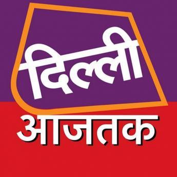 https://www.indiantelevision.com/sites/default/files/styles/345x345/public/images/tv-images/2020/06/01/delhi.jpg?itok=sVD76VzE