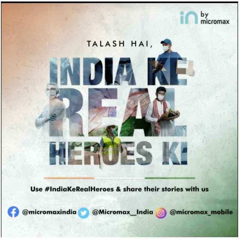 https://www.indiantelevision.com/sites/default/files/styles/976x976/public/images/tv-images/2021/01/27/micro.jpg?itok=3TqLjmyl
