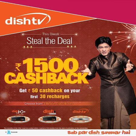 https://www.indiantelevision.com/sites/default/files/styles/smartcrop_800x800/public/images/cndth-images/2013/10/23/octdig50.jpg?itok=4jD5zsOG