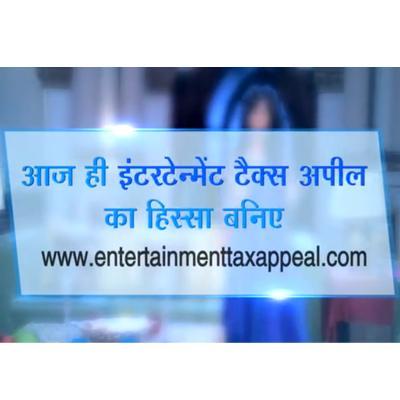 http://www.indiantelevision.com/sites/default/files/styles/smartcrop_800x800/public/images/event-coverage/2014/07/07/entrnmt_tax.jpg?itok=pCEABLtS