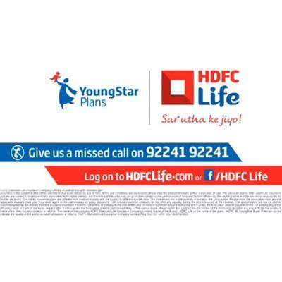 http://www.indiantelevision.com/sites/default/files/styles/smartcrop_800x800/public/images/mam-images/2013/12/09/hdfc400.jpg?itok=PNecQOk-