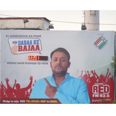http://www.indiantelevision.com/sites/default/files/styles/smartcrop_800x800/public/images/mam-images/2014/04/23/RED%20FM_Pune.JPG?itok=ILdH24MJ
