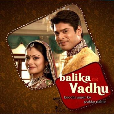 https://www.indiantelevision.com/sites/default/files/styles/smartcrop_800x800/public/images/mam-images/2015/10/26/Balika%20Vadhu.jpg?itok=Ojas2F42