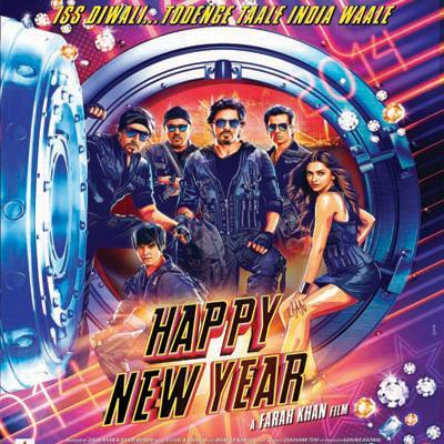 http://www.indiantelevision.com/sites/default/files/styles/smartcrop_800x800/public/images/movie-images/2014/01/04/csc.jpg?itok=OWIX__8e