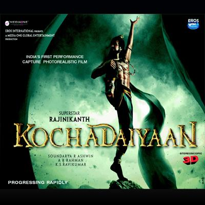 https://www.indiantelevision.com/sites/default/files/styles/smartcrop_800x800/public/images/movie-images/2014/02/04/kochadaiyaan.jpg?itok=CXvr1Y3p