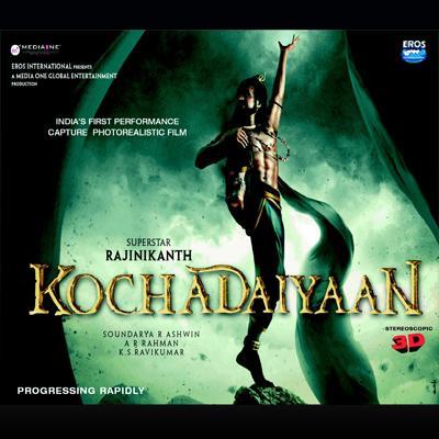 https://www.indiantelevision.com/sites/default/files/styles/smartcrop_800x800/public/images/movie-images/2014/02/04/kochadaiyaan.jpg?itok=mTJXTiHM