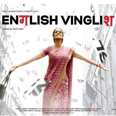http://www.indiantelevision.com/sites/default/files/styles/smartcrop_800x800/public/images/movie-images/2014/02/06/ev.jpg?itok=nW2tjxhc