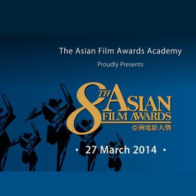 https://www.indiantelevision.com/sites/default/files/styles/smartcrop_800x800/public/images/movie-images/2014/02/17/film_awards.jpg?itok=mr8B1L6v