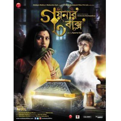 http://www.indiantelevision.com/sites/default/files/styles/smartcrop_800x800/public/images/movie-images/2014/05/07/movies%20regional.jpg?itok=-ksLRQBh