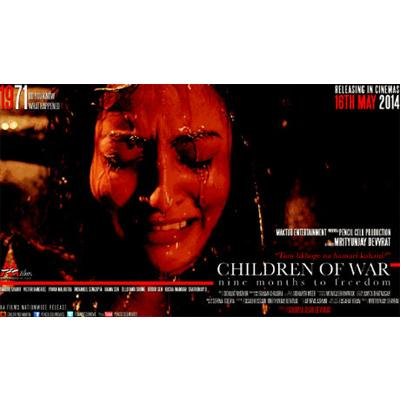 http://www.indiantelevision.com/sites/default/files/styles/smartcrop_800x800/public/images/movie-images/2014/05/22/Chidren_Of_War_Review.jpg?itok=dMhI_qLv