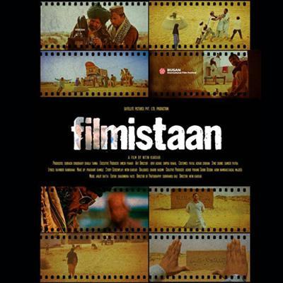 http://www.indiantelevision.com/sites/default/files/styles/smartcrop_800x800/public/images/movie-images/2014/05/31/FILMISTAN_0.jpg?itok=DHbU7pR9