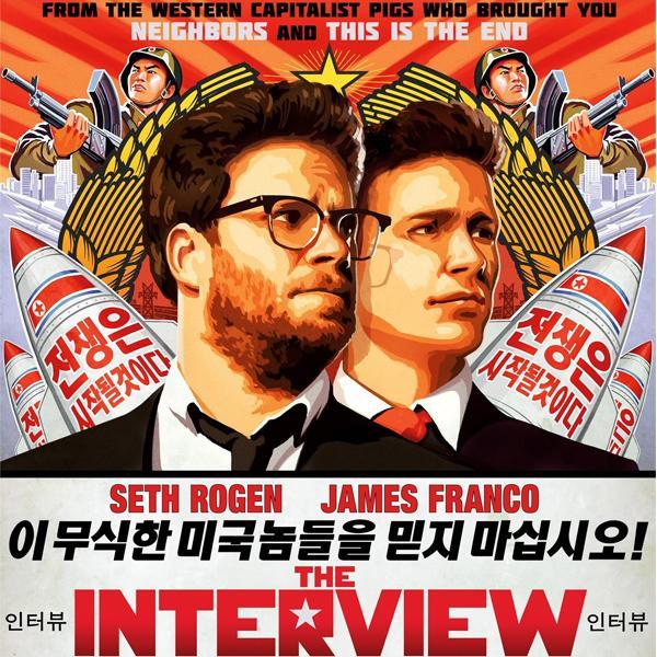 http://www.indiantelevision.com/sites/default/files/styles/smartcrop_800x800/public/images/movie-images/2014/06/12/interview.jpg?itok=caCUL7DL