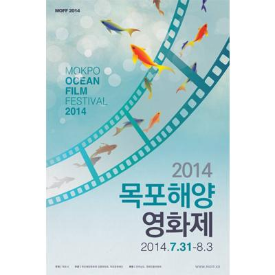 http://www.indiantelevision.com/sites/default/files/styles/smartcrop_800x800/public/images/movie-images/2014/07/11/mokpo.jpg?itok=wC4rcvAl