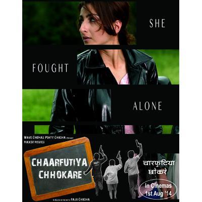https://www.indiantelevision.com/sites/default/files/styles/smartcrop_800x800/public/images/movie-images/2014/08/02/AAC.jpg?itok=qnbMk-ev
