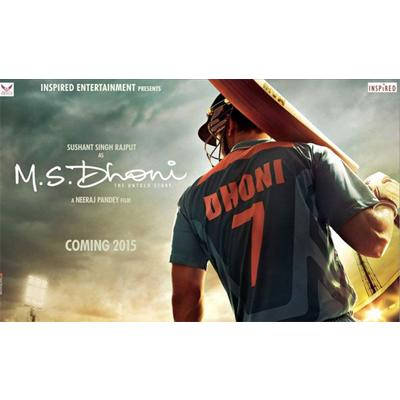 http://www.indiantelevision.com/sites/default/files/styles/smartcrop_800x800/public/images/movie-images/2014/09/25/dhoniiiiii.jpg?itok=v532il2f