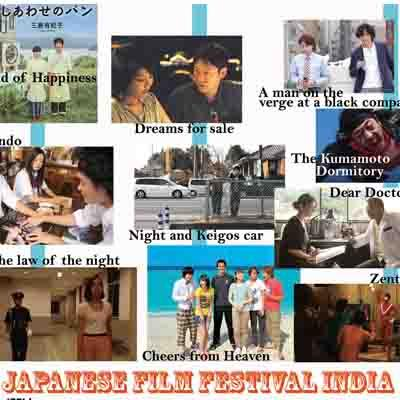 http://www.indiantelevision.com/sites/default/files/styles/smartcrop_800x800/public/images/movie-images/2014/12/03/jffi.jpg?itok=HkxTYgow