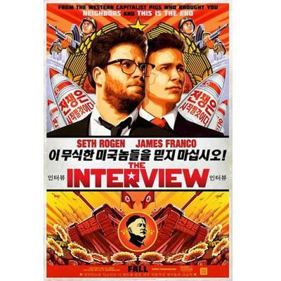 http://www.indiantelevision.com/sites/default/files/styles/smartcrop_800x800/public/images/movie-images/2015/01/03/The_Interview_2014_poster.jpg?itok=dXbcGsSa