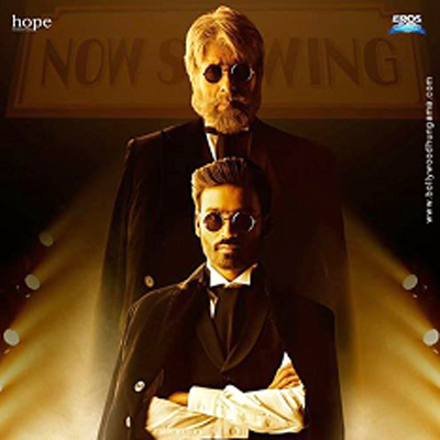 http://www.indiantelevision.com/sites/default/files/styles/smartcrop_800x800/public/images/movie-images/2015/02/09/movies%20hindi.png?itok=h3KuFBAE