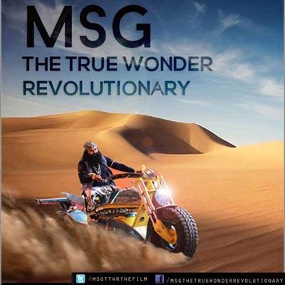 https://www.indiantelevision.com/sites/default/files/styles/smartcrop_800x800/public/images/movie-images/2015/02/12/msg-the-true-wonder-revolutionary.jpg?itok=9HaR8P85
