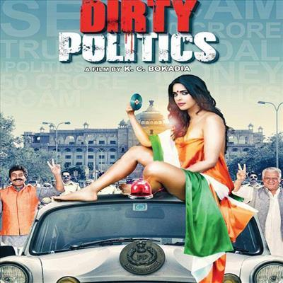 http://www.indiantelevision.com/sites/default/files/styles/smartcrop_800x800/public/images/movie-images/2015/03/09/thumb_Dirty-Politics-Mallika-Sherawat.jpg?itok=KEYhCObl