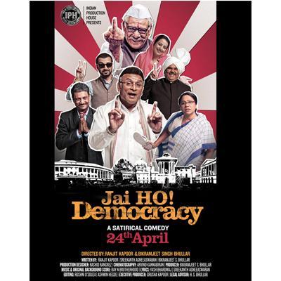 https://www.indiantelevision.com/sites/default/files/styles/smartcrop_800x800/public/images/movie-images/2015/04/27/BO.jpg?itok=s3S4cLPP