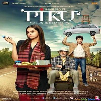 http://www.indiantelevision.com/sites/default/files/styles/smartcrop_800x800/public/images/movie-images/2015/05/08/movie%20hindi%20review%20priority1.jpg?itok=TO56Aj33