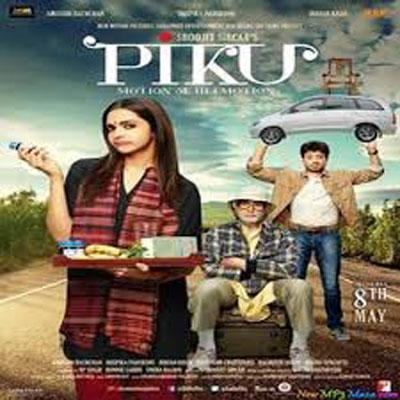 https://www.indiantelevision.com/sites/default/files/styles/smartcrop_800x800/public/images/movie-images/2015/05/18/download.jpg?itok=ArV20LQW