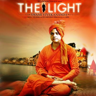 http://www.indiantelevision.com/sites/default/files/styles/smartcrop_800x800/public/images/movie-images/2015/08/04/the-light.jpg?itok=U-W4SiPI