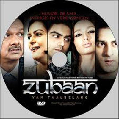 http://www.indiantelevision.com/sites/default/files/styles/smartcrop_800x800/public/images/movie-images/2015/08/27/zubaan2.jpg?itok=047RO_VF