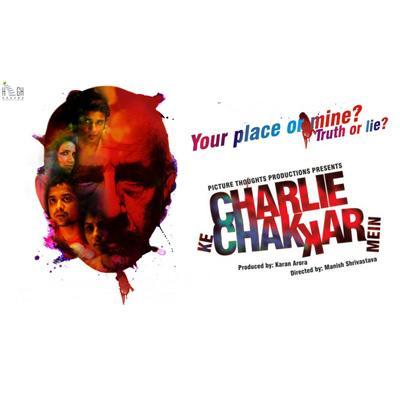 http://www.indiantelevision.com/sites/default/files/styles/smartcrop_800x800/public/images/movie-images/2015/11/09/box.jpg?itok=DRkue0Q-