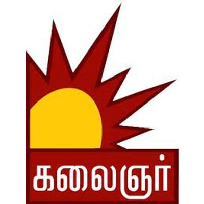 http://www.indiantelevision.com/sites/default/files/styles/smartcrop_800x800/public/images/regulators-images/2014/01/18/kalaignar.jpg?itok=swX8EN17