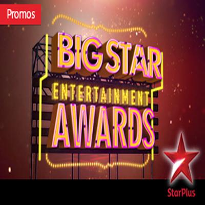 http://www.indiantelevision.com/sites/default/files/styles/smartcrop_800x800/public/images/tv-images/2014/01/09/big_star..jpg?itok=sYgwBCHL