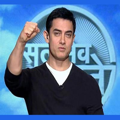 http://www.indiantelevision.com/sites/default/files/styles/smartcrop_800x800/public/images/tv-images/2014/01/28/aamir_jai_hind.jpg?itok=2SfsG3Oz