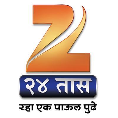 https://www.indiantelevision.com/sites/default/files/styles/smartcrop_800x800/public/images/tv-images/2014/02/04/Zee24_logo.jpg?itok=lpSlfvQd