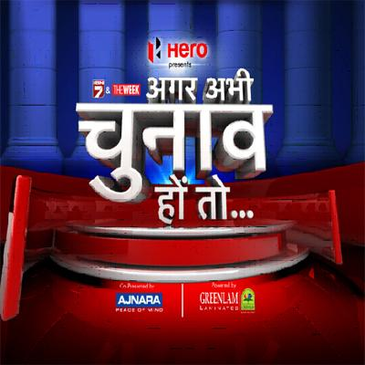 http://www.indiantelevision.com/sites/default/files/styles/smartcrop_800x800/public/images/tv-images/2014/03/29/chunav.jpg?itok=_NCeFz9N