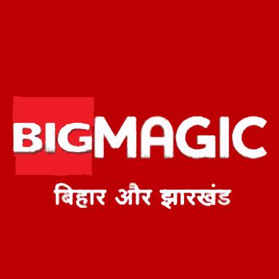 https://www.indiantelevision.com/sites/default/files/styles/smartcrop_800x800/public/images/tv-images/2014/04/02/big_magic.jpg?itok=f7N2QHbZ